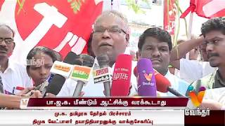News Afternoon 1.00 pm (23/03/2019)