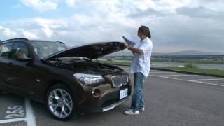 全新級距時尚休旅BMW X1 23d-2