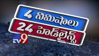 4 Minutes 24 Headlines || 13-06-2018 - TV9