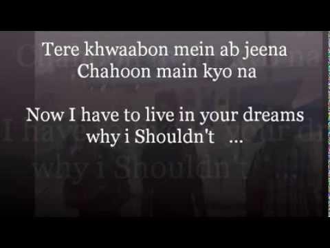 chahun main ya na with english subtitle , jassi presents