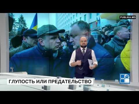 Андриевский на Публике защищает Додона от оппозиции