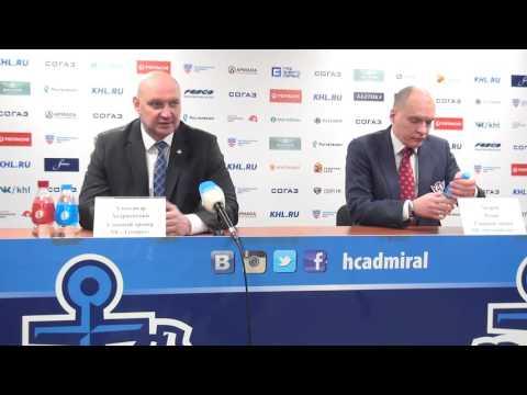 Пресс-конференция Адмирал - Автомобилист 6.12.2015