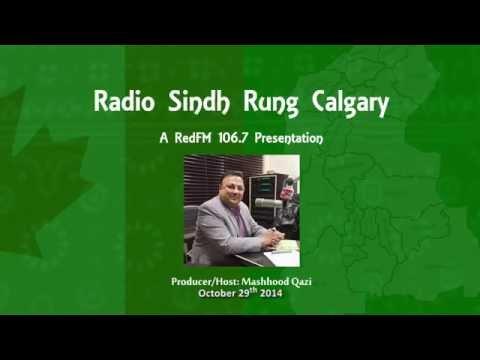 Radio Sindh Rung Show - Oct 29th 2014