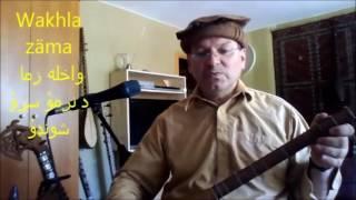 Wakhla zäma - Old Pashto song