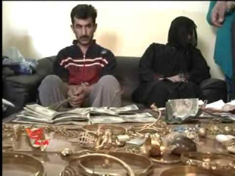 جريمة قتل بشعة في الاعظمية بالعراق Iraq- Heinous Murder in Adhamiya thumbnail