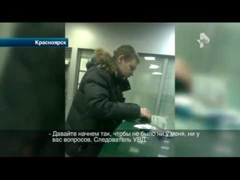 В Красноярске следователь полиции устроил пьяный дебош на автомойке
