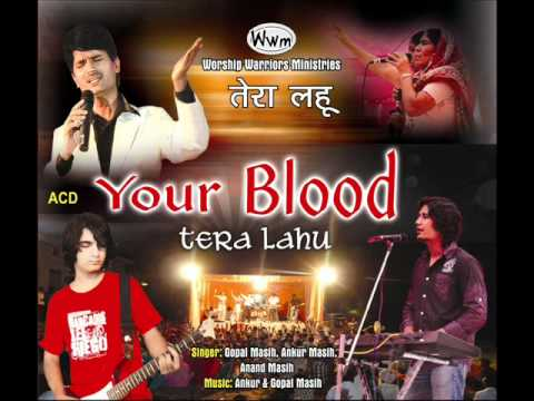 Tera Lahu - Gopal Masih   Worship Warriors (hindi Christian Worship Song) video