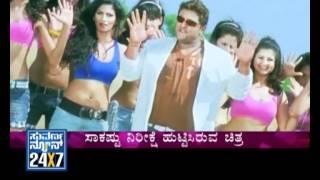 Govindaya Namaha -