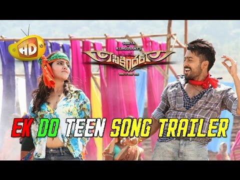 Suriya Sikindar Song Trailer - Ek Do Teen Song - Samantha Brahmanandam...