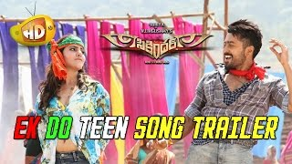Suriya Sikindar Song Trailer - Ek Do Teen Song - Samantha, Brahmanandam
