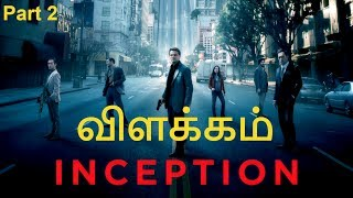 Inception - Explained in Tamil (Part 2)