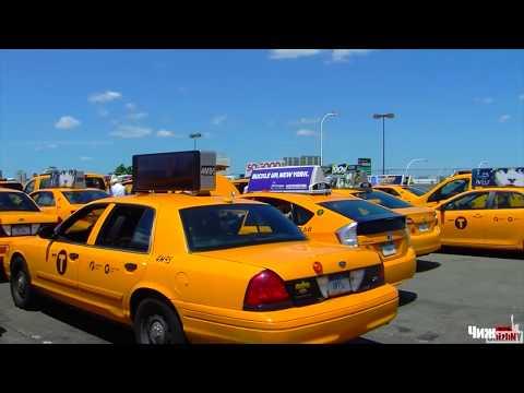 1000$ за выходные в Uber. Нью-Йорк