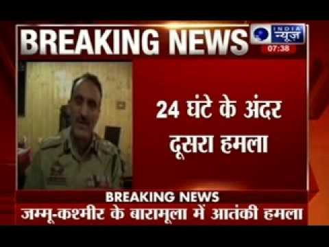 Grenade attack in Baramulla district of Jammu & Kashmir