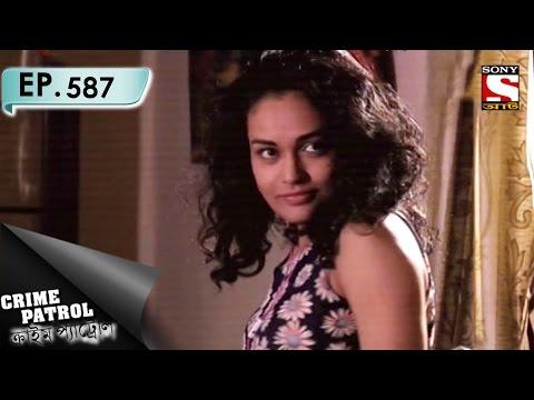 Crime Patrol - ক্রাইম প্যাট্রোল (Bengali) - Ep 587- Rewind