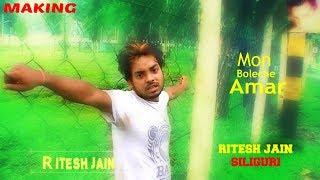 Making    Mon Boleche Amar Love Express   by Ritesh jain    2017 (Siliguri)