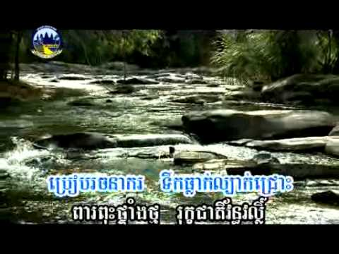 Son Sreypech by Ministry of Tourism Cambodia
