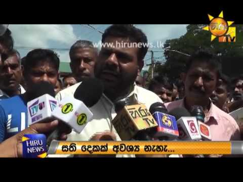 pepar farmers protes|eng