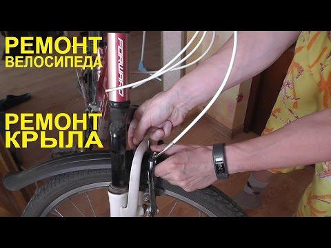 Крепление крыла на велосипед своими руками 24