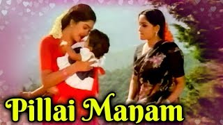 Pillai Manam Full Song | ஒரு மலரின் பயணம் | Oru Malarin Payanam Video Songs | Chandrabose