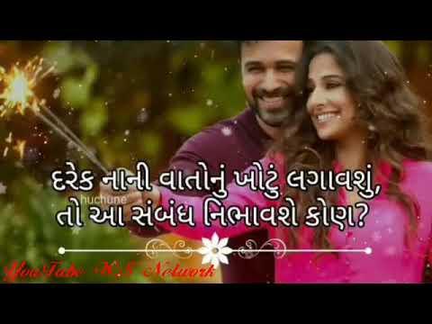 Tu Meri Baahon Mein Duniya Bhula De || Shivay || WhatsApp love status