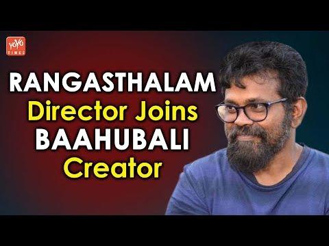 Rangasthalam Director Joins Baahubali Creator | Varun Dhawan | Tollywood Updates | YOYO Times
