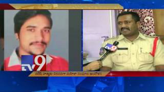 Naresh murder : Family blames Police, stages dharna