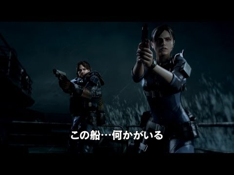 『BIOHAZARD REVELATIONS UNVEILED EDITION』セカンドトレーラー