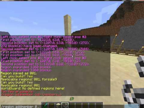 Видео как снять приват в Minecraft