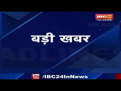 News Headline | 02:00 PM | 25 September 2018 | अबतक की बड़ी ख़बरें