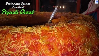 Samosa Papdi Chaat    Brahmapur Street Food    All About India