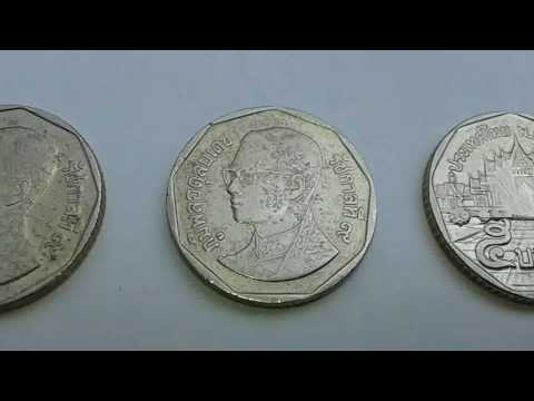 เหรียญ5บาทแปลก3เหรียญ
