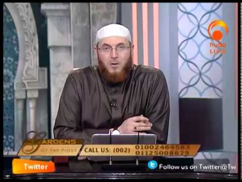 Gardens Of the pious Apr 22nd 2015 #HUDATV