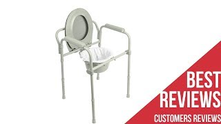 NOVA Medical Products 8700 S Folding Commode Reviews