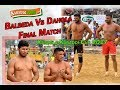 Balbeda Vs Dahola Final Match At Kandela Cup 2017