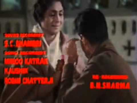 Meri Duniya Hai Maa-Original Soundtrack-S D Burman-Talash