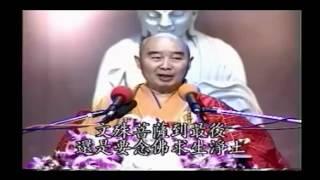 Kinh Kim Cang Giảng ký Tập 24 - Pháp Sư Tịnh Không