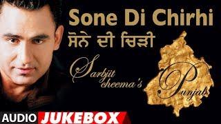Sone Di Chirhi: Sarbjit Cheema (Full Album)   Evergreen Punjabi Songs   T-Series