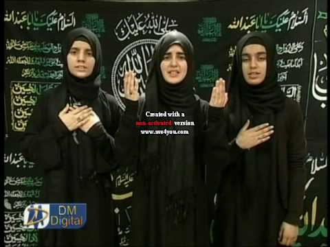 TV DM DIGITAL RECORDING AMAZING NOHA ON BIBI ZAINAB from Hashim sisters (Ghamkharane Sakina) Album 4( 2010). mashalla mashalla.