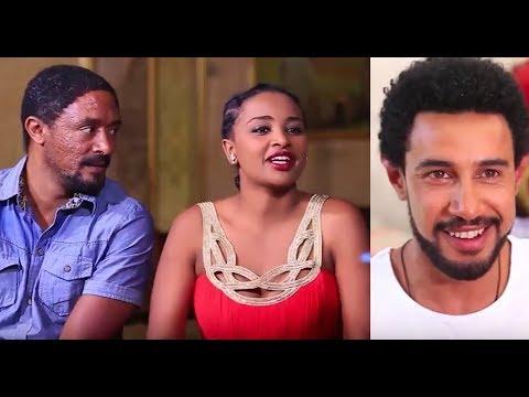 Fetesh Agbegn (Ethiopian Film 2017)
