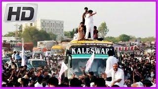 Onamalu - Balakrishna Legend - Latest Telugu Movie - 2014 - Success Trip