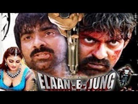Ek Elaan E Jung Full Movie Part 12 Of 13 video