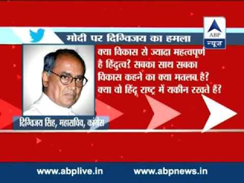Hindutva more important than develpment? Digvijay Singh to PM Modi