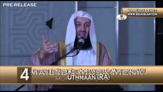 The Story Of Uthmaan (r.a) ~ Mufti Ismail Menk