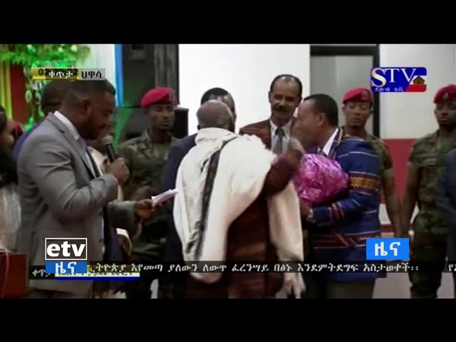 Dr Abiy And Isayas Afewerki In Hawassa