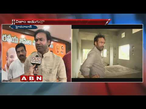 BJP Kishan Reddy responds on TPCC Chief Uttam Kumar Reddy's comments against BJP