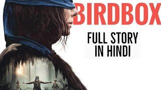 BIRD BOX (2018) FULL MOVIE STORY EXPLAINED IN HINDI | ESV Bytes
