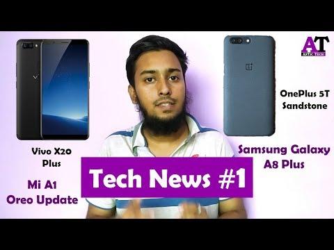 TECH NEWS #1 (Hindi) Vivo X20 Plus, Samsung A8+, OnePlus 5T Sandstone etc.