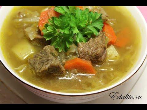 Как приготовить суп с мясом - видео