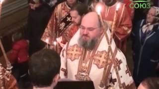 В селе Нижние Прыски почтили память преподобномученика Гурия Оптинского
