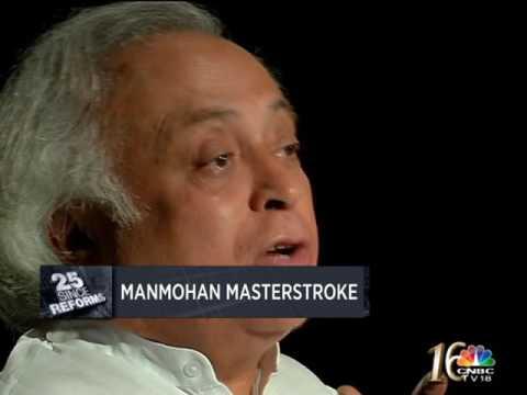 Prime Minister PV Narasimha Rao  was a misunderstood man, says Jairam Ramesh, Former OSD to PM Nara